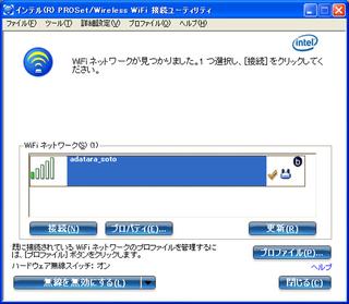 adataraAP.jpg