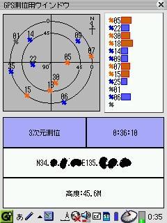 mobilemap1.jpg